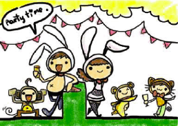 Adult Party Invitation with Drinks and Bunny Costumes (small)