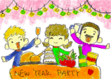 New Year Party Invitation with Drinks and Food